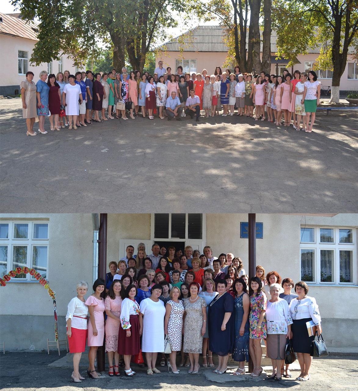 Наш педагогічний колектив