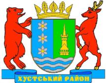Хустська РДА